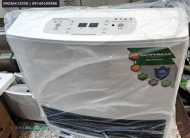 راه اندازی بخاریهای گازی برقی استوک ژاپنی